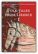 Folk-tales from Greece i cover