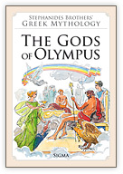 The Gods of Olympus cover