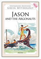 Jason and the Argonauts cover