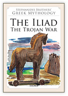 The Iliad - The Trojan War