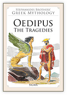 Oedipus - The Tragedies cover